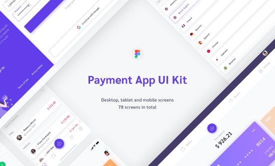 pay app UI